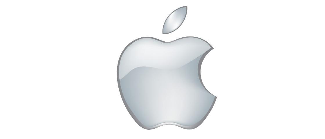 iCloud: autenticação em duas etapas já é obrigatória