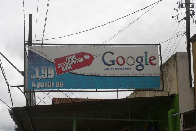 Google: sua mais nova loja de 1,99 5592598027175714