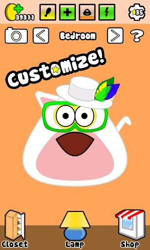 Pou - Imagem 2 do software
