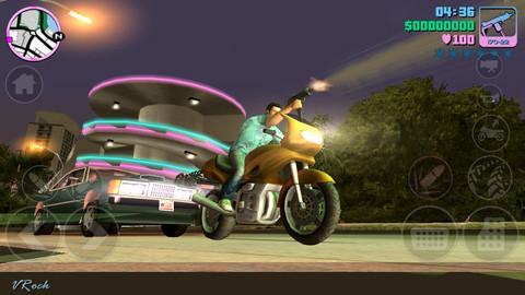Grand Theft Auto: Vice City - Imagem 1 do software