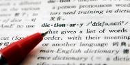 Como as palavras podem alterar a sua mente