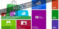 Windows Store deve trazer aplicativo Bing Maps para o Windows 8