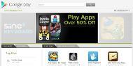 Android Market agora é Google Play
