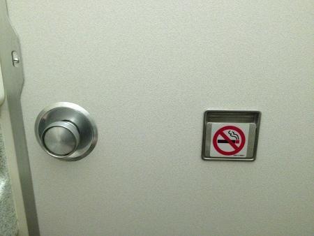 A instrução nikoretta de aplicação de uma contra-indicação