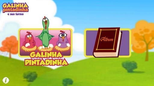 Turma da Galinha Pintadinha - Imagem 1 do software