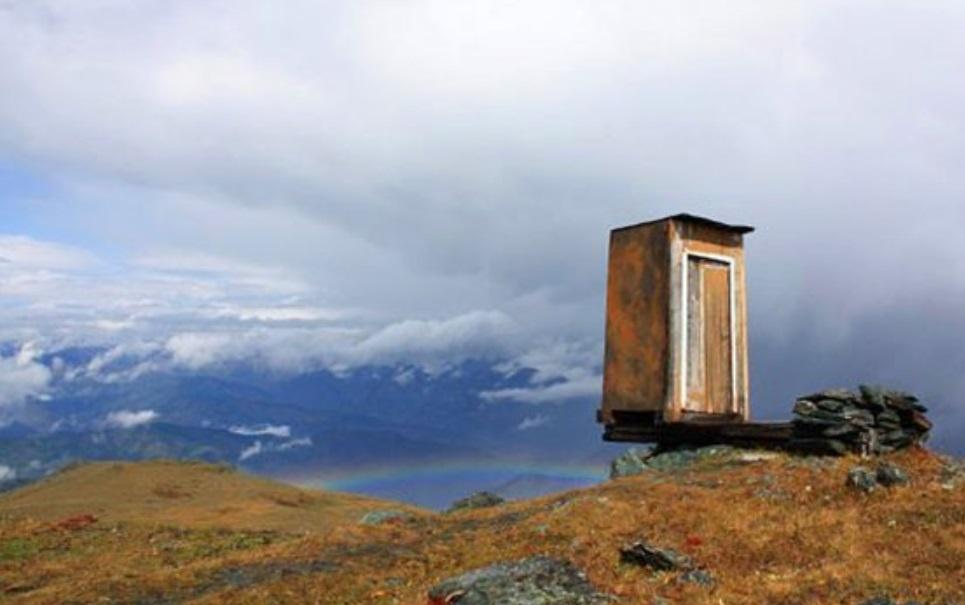 Deu vontade de fazer xixi: você usaria o banheiro mais perigoso do mundo?