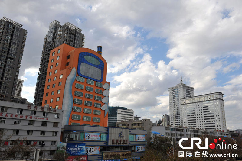 Celular gigante ou só mais um prédio customizado na China?