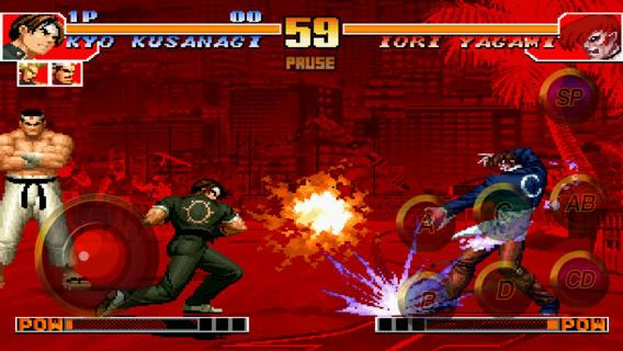 THE KING OF FIGHTERS `97 - Imagem 1 do software