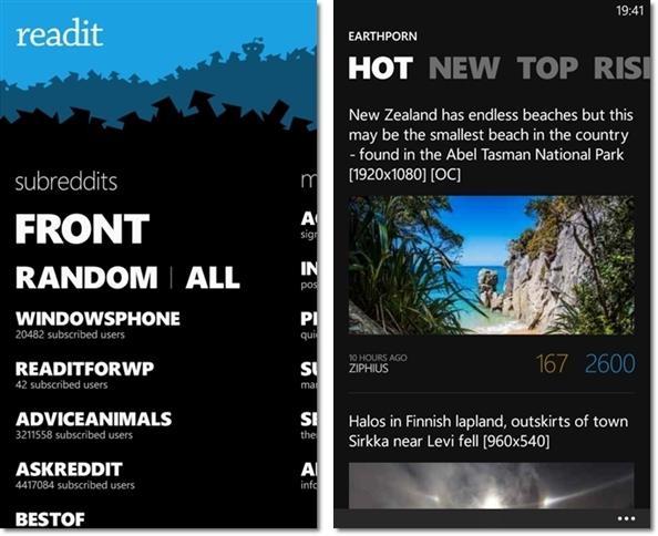 Algumas telas do aplicativo