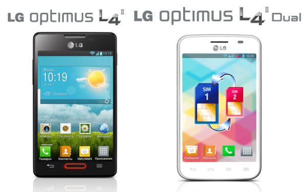 LG anuncia smartphone Optimus L4 II na Rússia