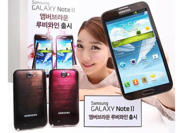 Rumores indicam que Galaxy Note 3 será anunciado nesta semana