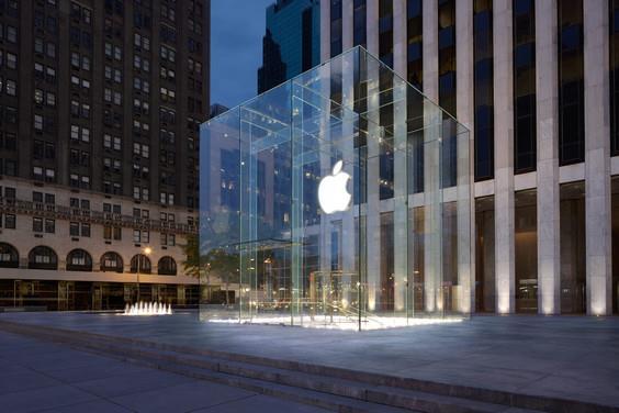 Apple deixou de ser a companhia mais respeitada do mundo 2910981442165413