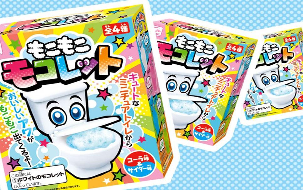 Doce bizarro no Japão é oferecido em mini assento sanitário