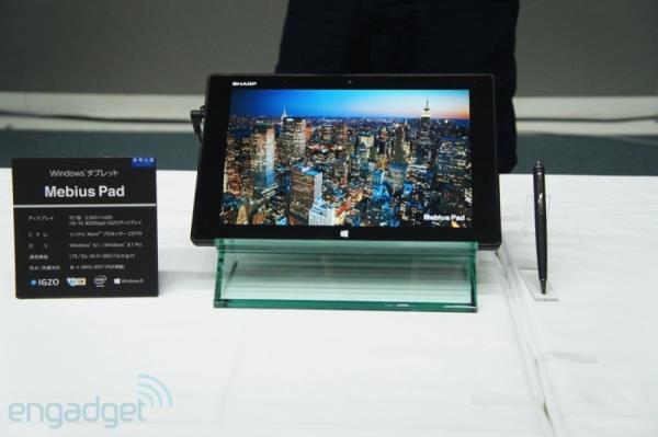 Sharp apresenta novo tablet com Windows 8 e tela de 10,1 polegadas