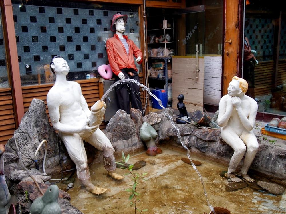 Tamanho é documento? Conheça o restaurante dos pênis na Coreia do Sul 27113421893210