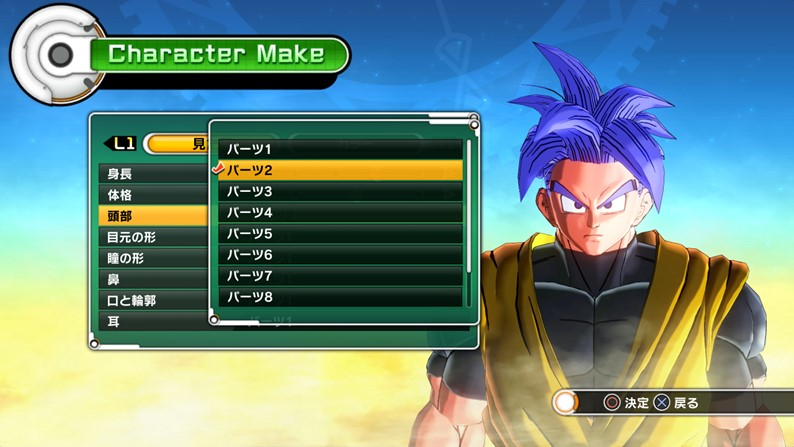 Dragon Ball Xenoverse 21145850062575