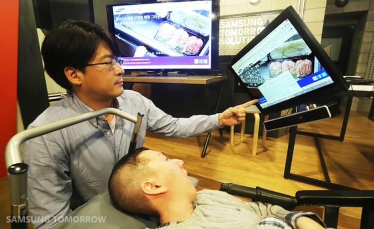 Samsung revela mouse para deficientes que funciona rastreando seus olhos