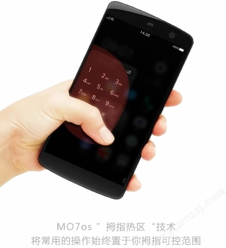 Manta X7: conheça o Smartphone Chinês Completamente SEM Teclas Físicas