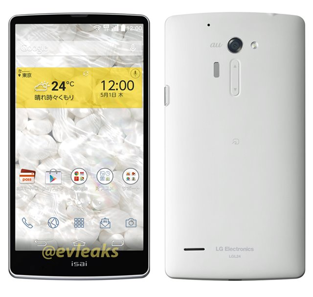 Será esse o design do novo LG G3 e do Nexus 6? [rumor]