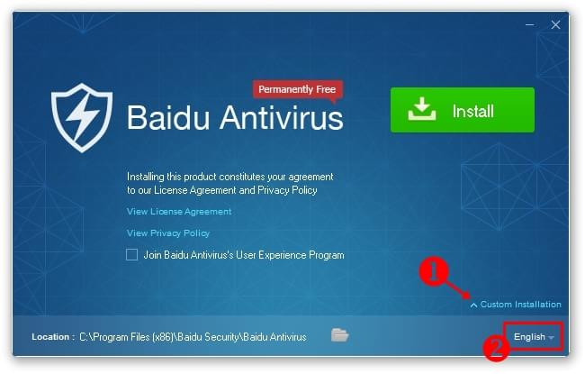 Baidu Antivirus Free 2015 Download