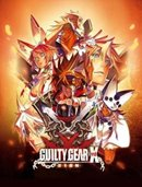 Imagem de Guilty Gear Xrd -SIGN- no tecmundogames