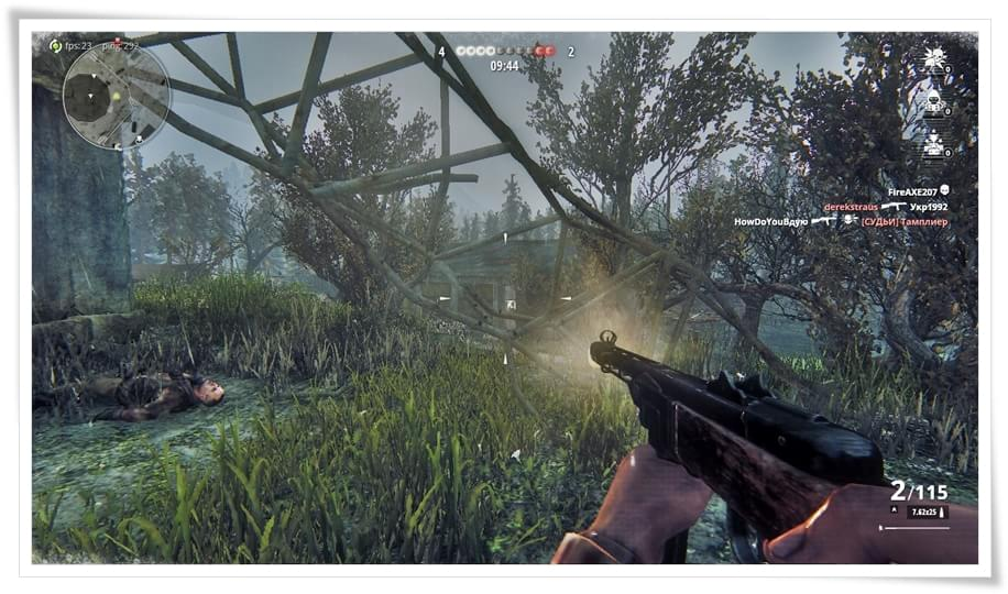 Survarium - Imagem 2 do software