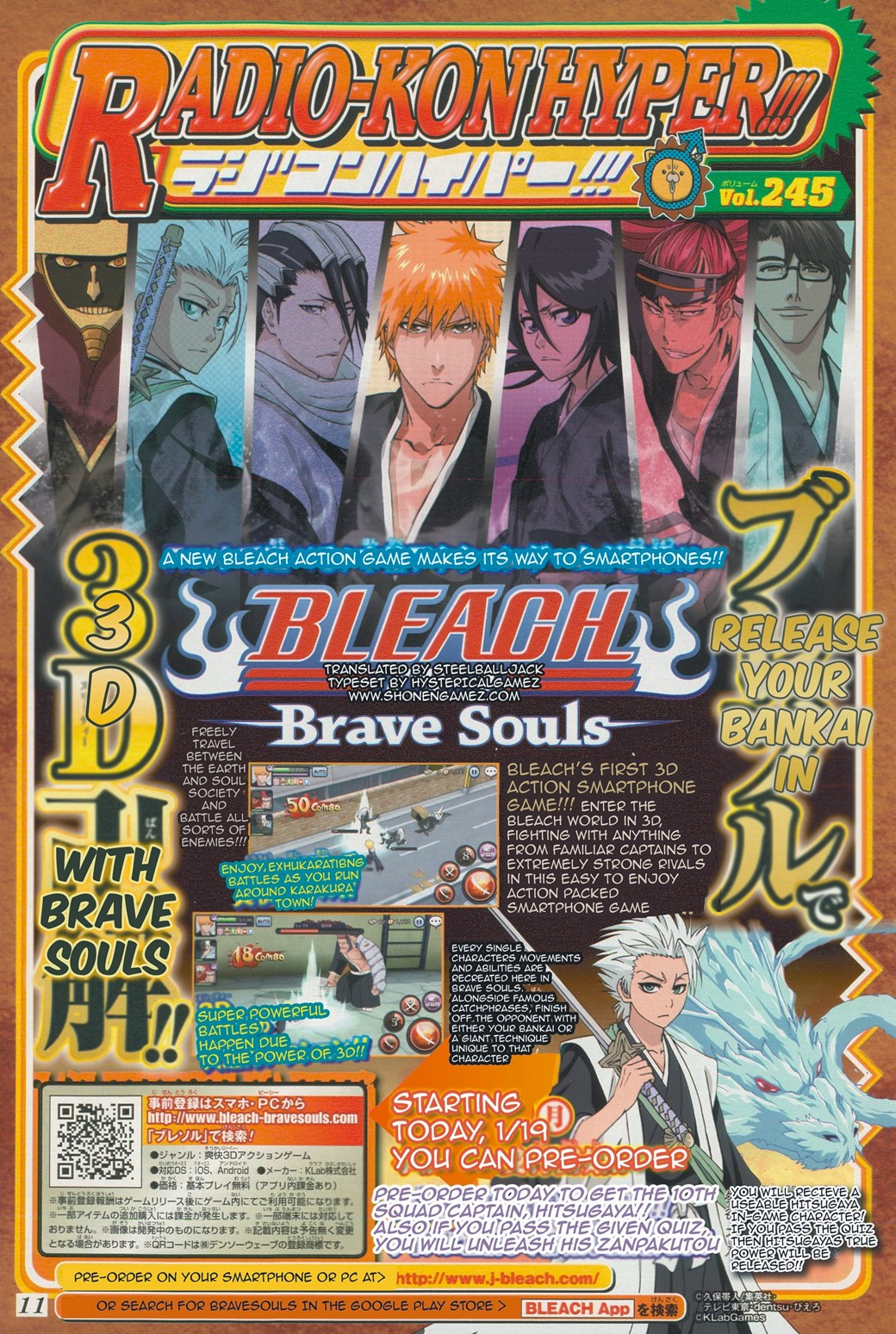 Bleach Brave Souls  16150809854679