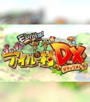 Monster Hunter Diary: Poka Poka Palico Village DX
