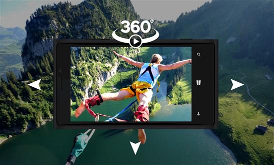 Video 360 - Imagem 1 do software