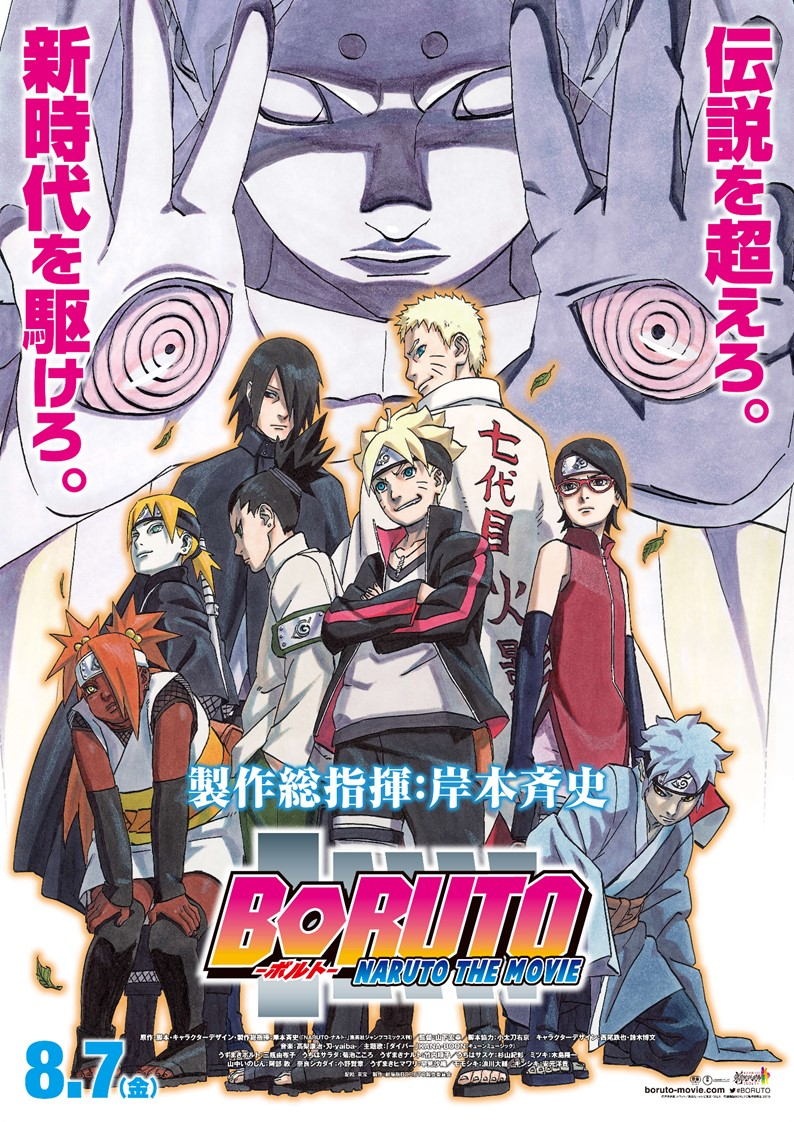 Boruto -Naruto the Movie-: novo trailer traz a morte de Naruto!? [vídeo]