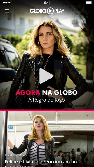 Globo Play - Imagem 1 do software