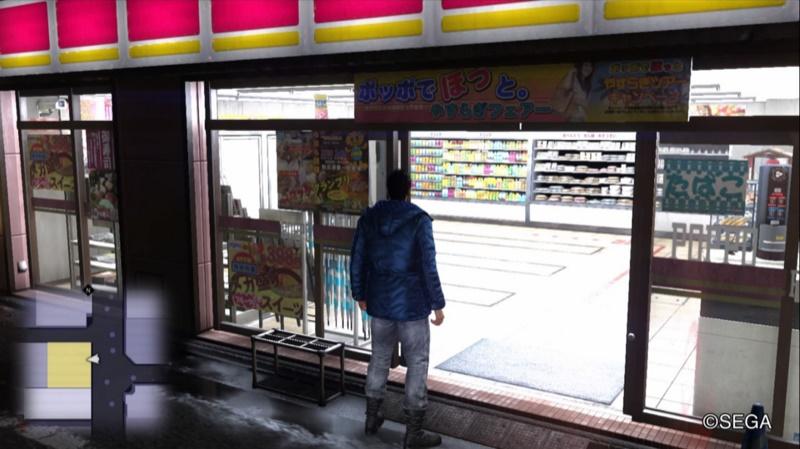 Quebra tudo! Em Yakuza 6, você também pode detonar lojas de conveniência
