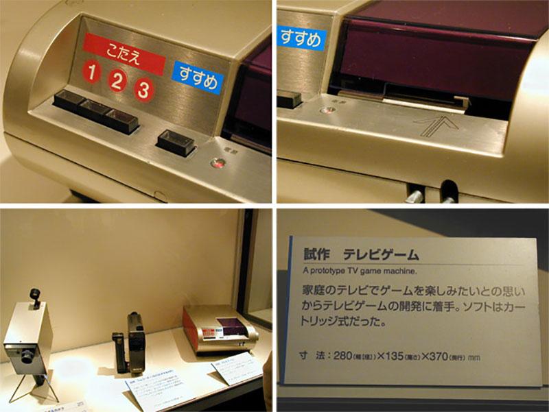 Vejas as fotos de um console da Sony que nunca foi lançado