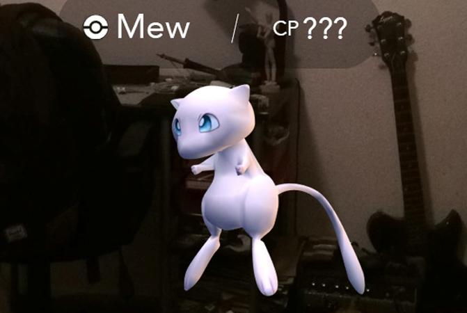 Pokémon GO: update revela novos itens, criaturas lendárias e mais novidades