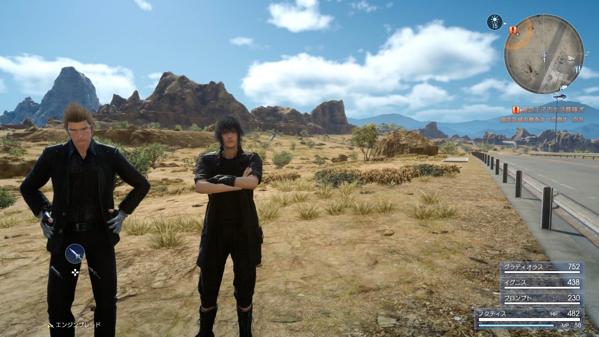 Perto do lançamento, FF XV ganha demo com bugs à la Assassin's Creed Unity