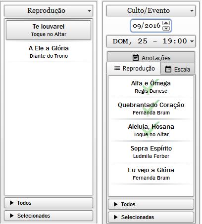 Holyrics - Imagem 1 do software