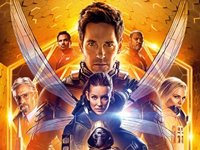 Imagem 6 do Ant-Man and the Wasp Theme
