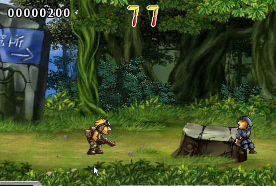 Visual de Metal Slug