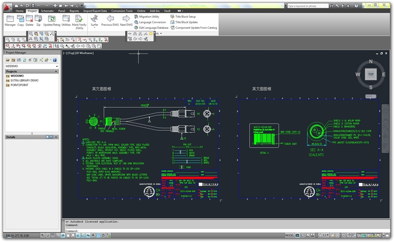 AutoCAD Electrical 2012