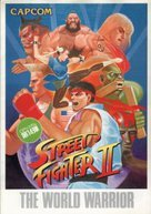 Street Fighter II: The World Warrior