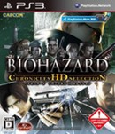 Imagem de Resident Evil: Chronicles HD Collection no site Baixaki Jogos