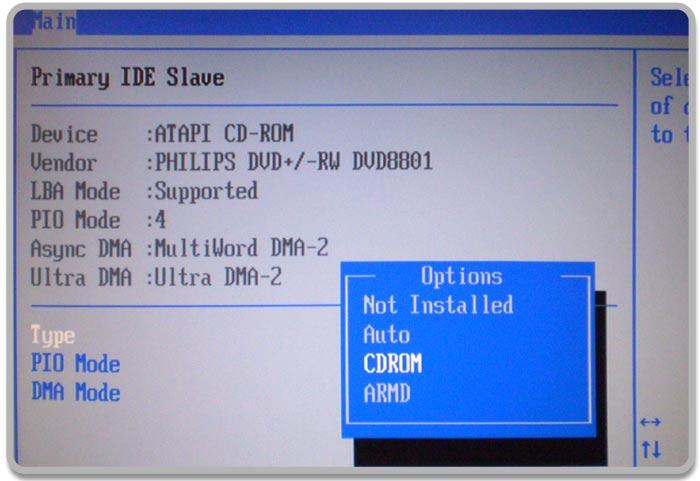 Configurações de dispositivos IDE