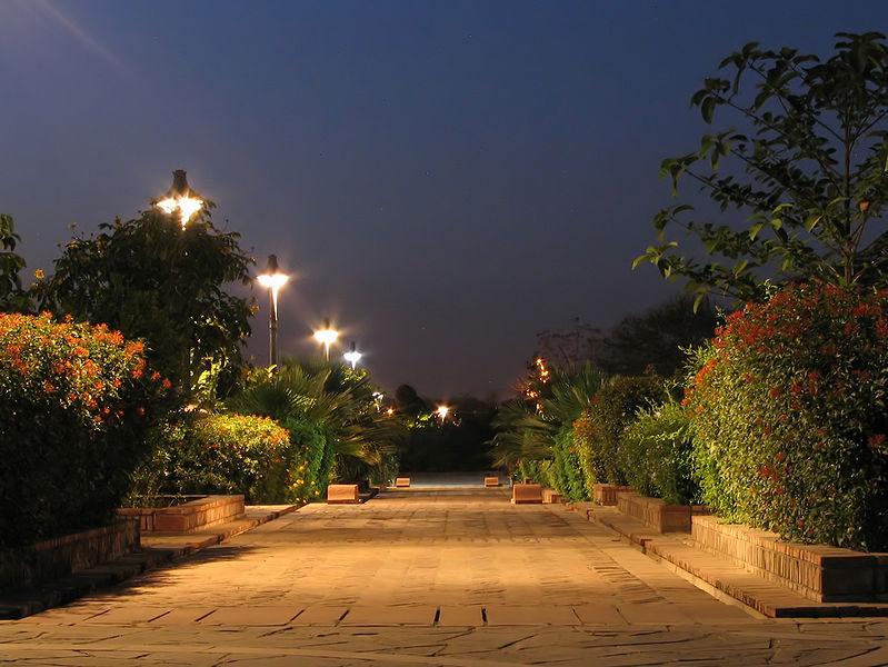 Jardim dos Cinco Sentidos, Nova Délhi, Índia.