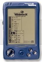 Casio Cassiopeia, um dos rivais do Palm Pilot
