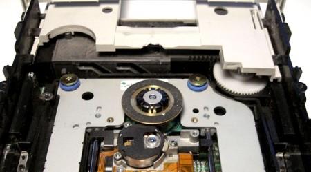 Imagem interna de um drive ótico