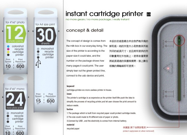 O tamanho do aparelho depende do tamanho do papel
