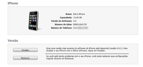 Atualização do firmware.