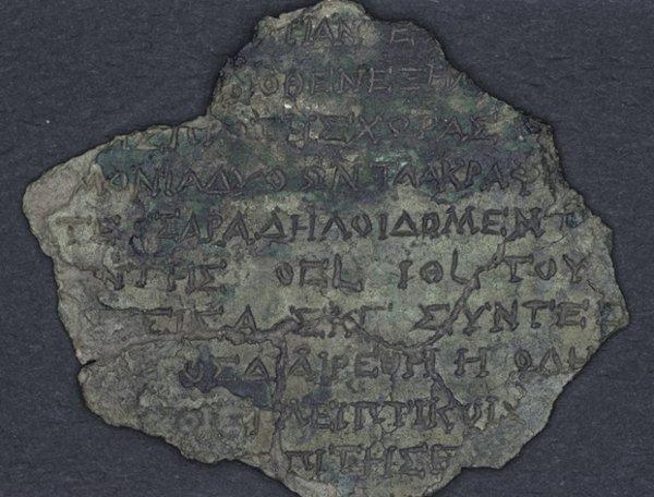 Inscrições em grego no bronze do mecanismo Antikythera