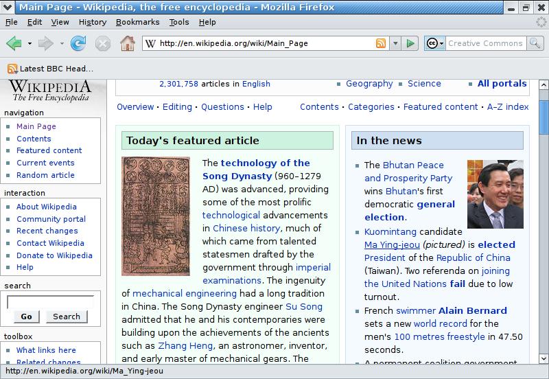 A segunda versão do navegador