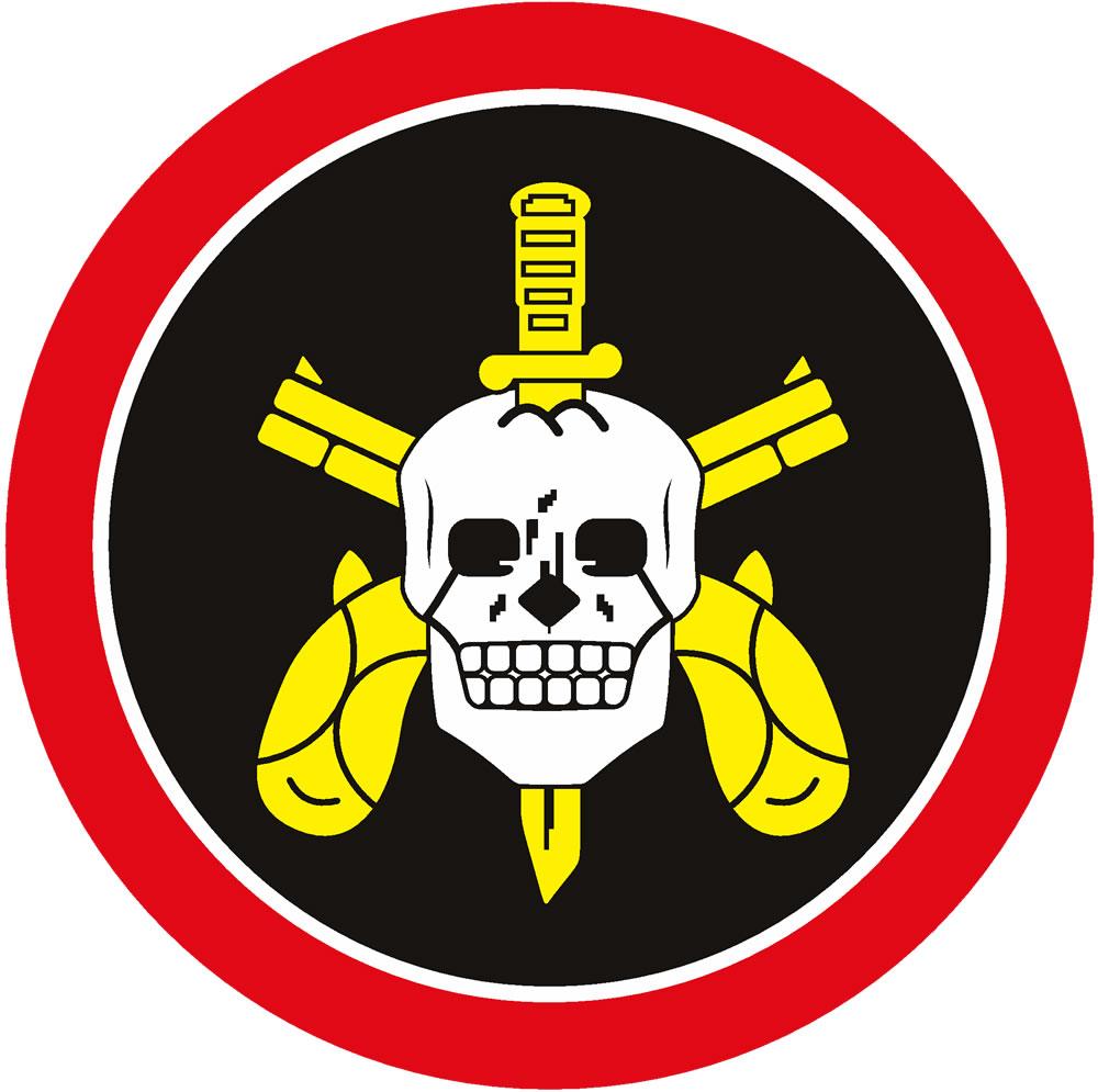 Batalhão de Operações Policiais Especiais